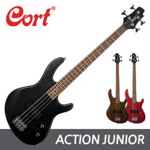 콜트 ACTION JUNIOR