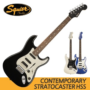 스콰이어 CONTEMPORARY STRATOCASTER HSS